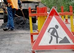 На ремонт дорог Волгодонска потратят около 139 млн рублей