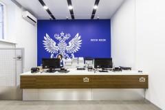 Почта России сэкономила свше 700 млн рублей на закупке