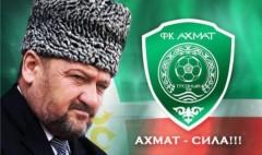 Грозненский ФК «Ахмат» удостоен приза «Вместе с командой»