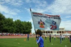 Анапа отпразднует чемпионат мира по-спортивному