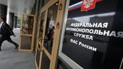 """ФАС завела дело на операторов """"большой четверки"""""""