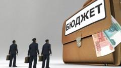 Краснодар перечислил в консолидированный бюджет края 50 млрд рублей