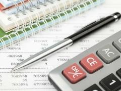Кредиторская задолженность Краснодара за 2015–2016 годы составляет 1 млрд 367 млн рублей