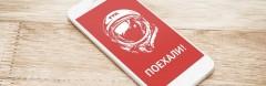 Стартовала продажа SIM-карт TTK Mobile в Краснодарском крае