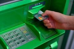 На Ставрополье аферист, укравший деньги с карты, оказался знакомым потерпевшей