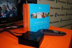 Более 1,7 млн фильмов и сериалов заказали пользователи «Интерактивного ТВ» от «Ростелекома» во втором квартале 2017 года
