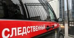 В Кемерово двое мужчин погибли, разведя огонь в погребе