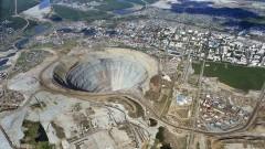 В Якутии продолжается поисковая операция на алмазном руднике «Мир»