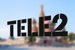 Tele2 централизует юридическую поддержку