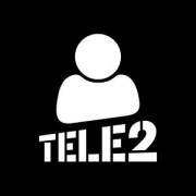 Tele2 запустила новые услуги для интернет-пользователей в Краснодарском крае и Республике Адыгея