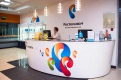 В офисах продаж «Ростелекома» теперь можно приобрести авиабилеты