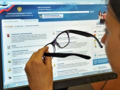 2 млн жителей Дона зарегистрировались на портале госуслуг