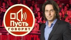 СМИ: команде Малахова подписали заявления об увольнении