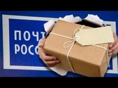 В Буденновске 21-летний молодой человек украл посылки на почте