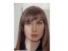В Ростове-на-Дону ищут 23-летнюю Анастасию Красникову