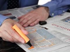 Более 50% жителей Кубани готовы искать подработку
