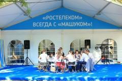 В Пятигорске начала работу вторая смена молодежного форума «Машук-2017»