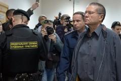 В Москве начинался открытый процесс по делу Алексея Улюкаева