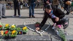 В Испании объявлен трехдневный траур