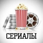 «Ростелеком» дарит любителям кино «Больше сериалов»