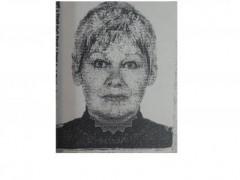 В Батайске разыскивается без вести пропавшая Елена Могилина