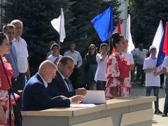 Невинномысск и Белореченский район Кубани стали побратимами