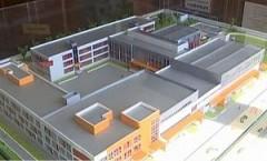 Новую школу в Динском районе планируют ввести в эксплуатацию в конце 2018 года