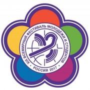 Всемирный фестиваль молодежи и студентов объединит представителей 150 стран