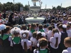 В Курганинском районе открыли сквер в честь 80-летия Кубани