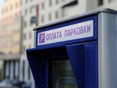 На ул. им. 40-летия Победы в Краснодаре появится муниципальная платная парковка