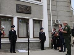 В Краснодаре открыли памятный знак в честь Алексея Шишкова