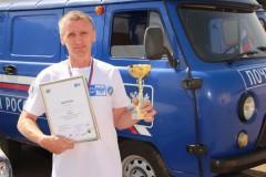 В Краснодарском филиале Почты России определили лучшего водителя