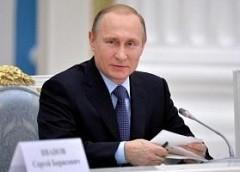 Владимир Путин поздравил кубанцев с 80-летием образования Краснодарского края