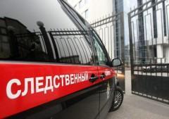 В Славянске-на-Кубани мужчина застрелил бывшую жену и покончил с собой