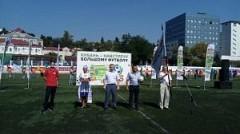 Акция «Навстречу чемпионату мира по футболу в Сочи!» состоялась в Туапсинском районе