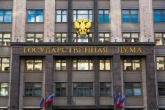Дни Ростовской области стартовали в Госдуме РФ