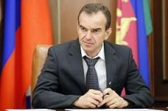 Рабочий день губерантора Кубани Кондратьева проходит в Москве