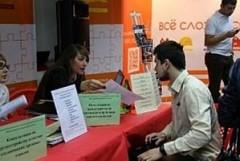 На Кубани 1000 работодателей представят вакансии в рамках акции «Планета ресурсов»
