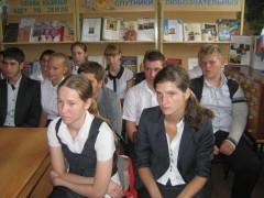 Кубанские библиотекари рассказали школьникам о вреде алкоголя