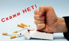 Юным анапчанам рассказали о вреде курения посредством фильма