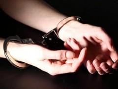 В Белореченске задержана женщина, находившаяся в розыске за наркотики