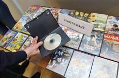 На Ставрополье завершено следствие по делу о нарушении авторских прав