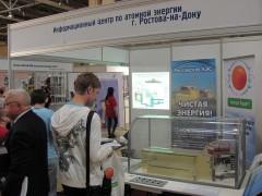В Ростове-на-Дону состоялся VIII фестиваль науки юга России 2017
