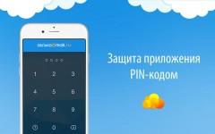Мобильное Облако Mail.Ru внедрило технологии компьютерного зрения