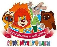 «Союзмультфильм» превратит  мультфильм «Попугай Кеша» в сериал
