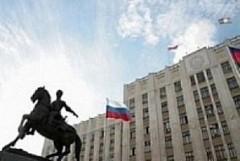 Иностранные инвесторы планируют производить косметические бренды на Кубани
