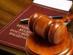 В Динском районе призывник пойдет под суд за уклонение от прохождения военной службы