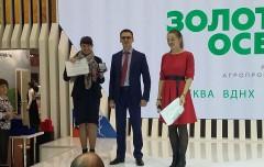 «Золотая осень» в Москве принесла донским ветеринарам серебряную медаль