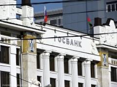 В Краснодаре на Дне открытых дверей Банка России покажут изображения новых банкнот номиналом 200 и 2000 рублей
