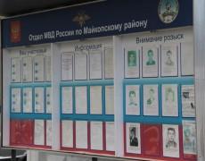 Полицейские Адыгеи за неделю нашли 10 человек, пропавших без вести